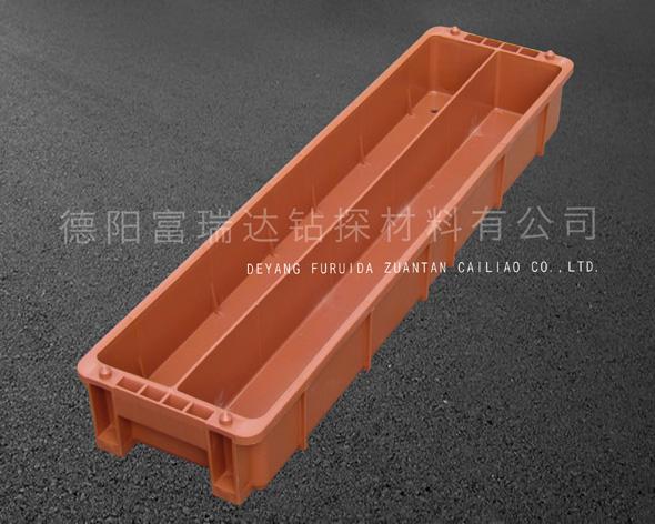 我公司中标中石化胜利油田贝斯特全球最奢华平台库贝斯特全球最奢华平台盒采购项目
